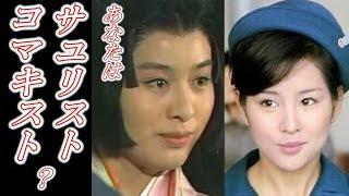 吉永小百合さんの若いころの映像が綺麗すぎる。中身は意外と活発なとこ...