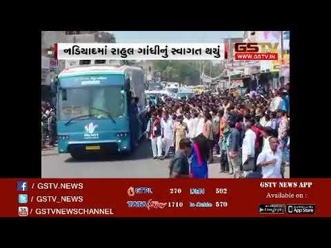 Rahul Gandhi welcomed  in Nadiad, performed Darshan in Santram temple