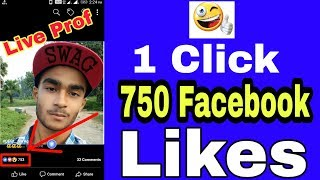 How to increase Facebook likes || 2018 || easy Trick || Technical AK