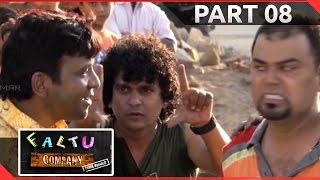 Faltu Company Hyderabadi || Full Movie Part 08 || Jabardasth Sunny, Altaf Hyder