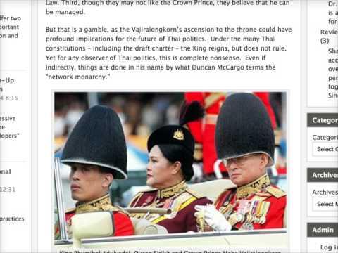 ดร.เพียงดิน รักไทย 2015-07-23- ตอน เมืองไทยจ...