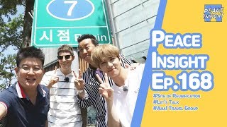 peace-insight-ep168-site-of-reunification-lets-talk-aha-travel-group-the-asian-highway