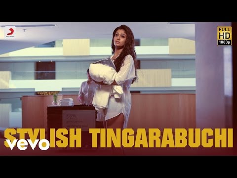 Aata Arrambam - Stylish Tingarabuchi Video | Yuvanshankar Raja