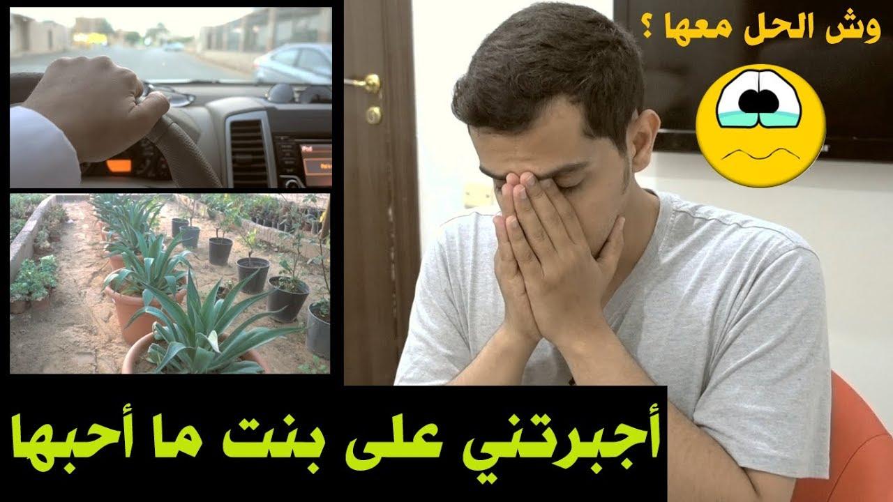 مشكلة مع امه | مقاطع ضحك | نتائج المسابقة | محمد البيضاني |  My mother and My wife