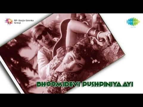 Bhoomidevi Pushpiniyayi  | Panineer Mazha song