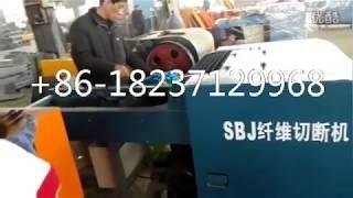waste textile fabric cutter shredder chopping shredding recycling machine