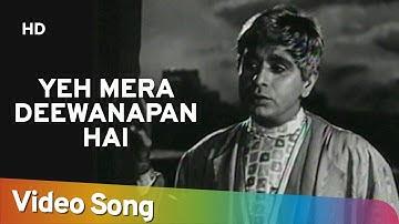 Yeh Mera Deewanapan Hai (HD) | Yahudi Songs | Dilip Kumar | Meena Kumari | Mukesh |  Filmigaane
