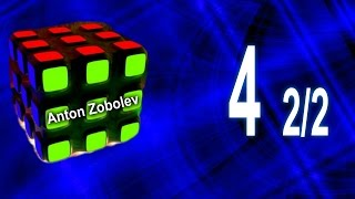 как собрать кубик рубика часть 4