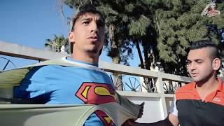 SUPERMAN EN ALGERIE  ( Film algerien )