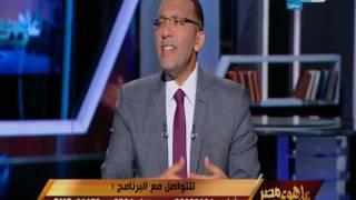 على هوى مصر | تعرف على قانون حماية المستهلك وعقوبته في ظاهرة ارتفاع اسعار  كروت الشحن