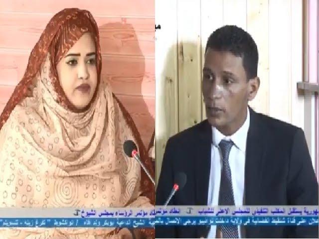 برنامج الوجه الآخر مع الصحفي المهدي النجاشي | قناة شنقيط