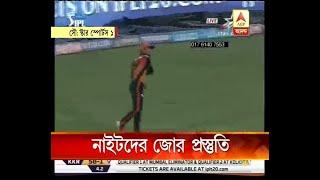 PL 2018 Eliminator KKR vs RR: Kolkata Knight Riders faceRajasthan Royals in Eliminator