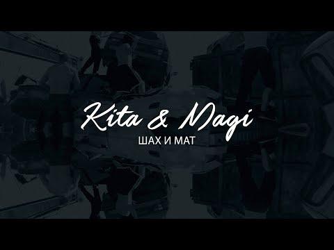 КИТА + МАГИ = ШАХ И МАТ ( KITA + MAGI = SHAH I MAT )
