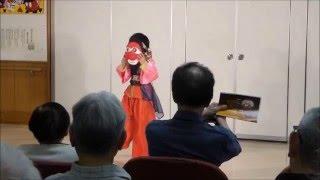韓国舞踊特養ホーム慰問道化師の夢