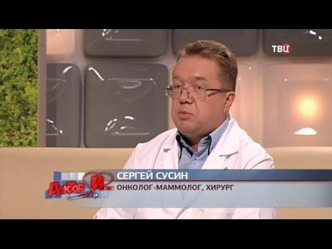 БОЛЕЗНИ НЕРВОВ -