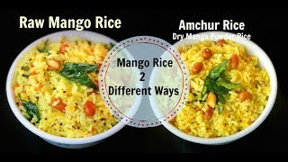 Mango Rice 2 Different Ways | Raw Mango Rice & Amchur Rice | Mamidikaya Pulihora | Amchur Pulihora
