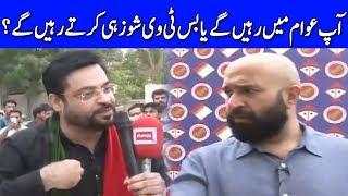 Amir Liaquat Ka Mahaaz - Mahaaz with Wajahat Saeed Khan - Dunya News