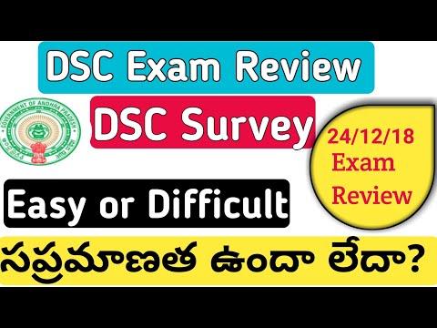 Ap DSC Exam Review   AP DSC Latest News today   Dsc news today   Today Dsc News Exam  Review