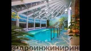 Строительство бассейнов(, 2014-08-08T08:35:24.000Z)