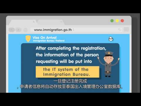 VOA Application Online Chinese Subtitle