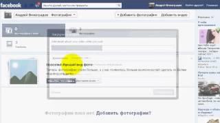 Как добавить видео в facebook(Больше про в контакте - http://socialrunet.ru Из этого видео вы узнаете, как добавить видео в facebook несколькими способ..., 2012-12-04T21:24:23.000Z)