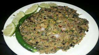 টাকি মাছের ভর্তা | Bangla Taki Mach Bhorta Recipe | Taki Fish Vorta | স্পেশাল ভর্তা রেসিপি | ভরতা