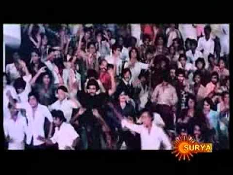 Ee Nadu basket ball song