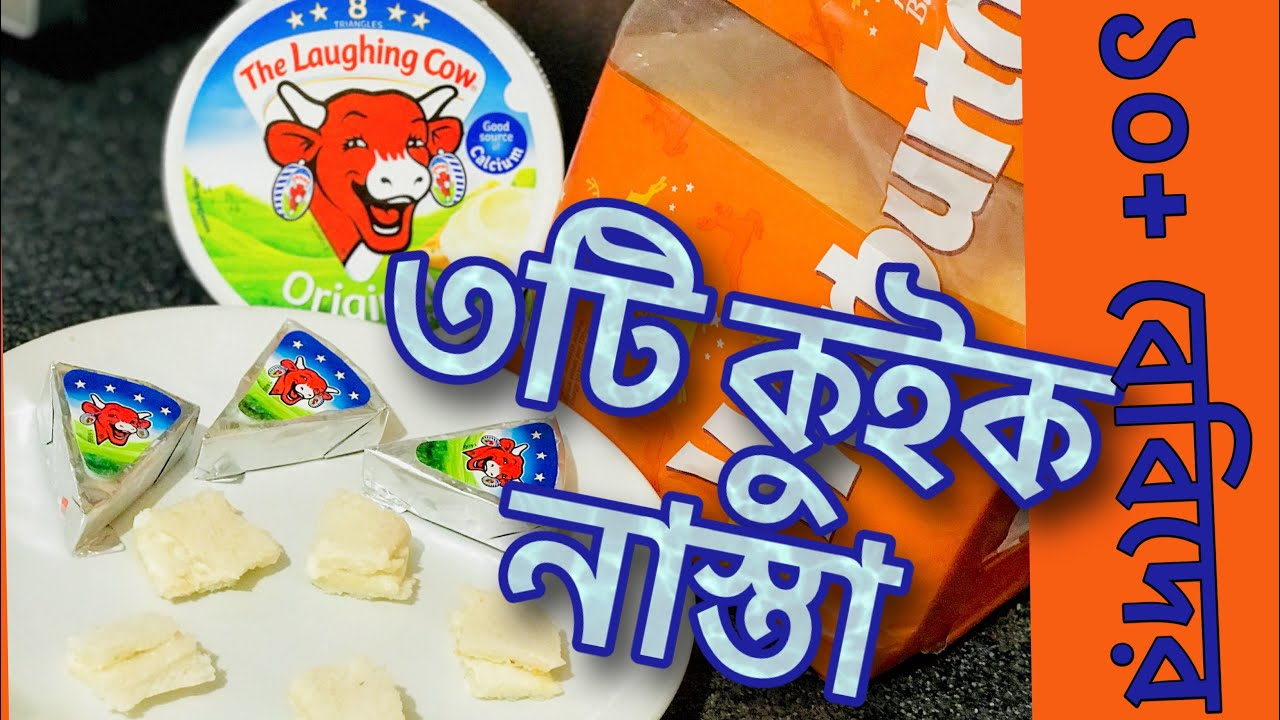 breakfast idea breakfast idea for 1 babies baby food bangla recipe forumfinder Image collections