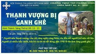 HTTL CÁI RĂNG - Chương Trình Thờ Phượng Chúa - 26/09/2021