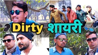 Dirty shayari || Desi Comedy || Kaalu And T2 ||
