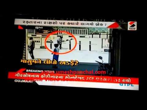 At Dabholi Surat -  Accident when School Child Crossing B.R.T.S. Road