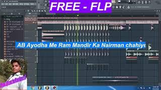 Free Flp_Ab Ayodhya me Ram Mandir Ka Nirman chahiye (Dj nanchu)
