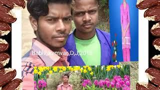 Bablu Kumar dj nawad bigha 6382560225
