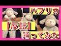 【パプリカ】ダンス!【反転】ゆっくり解説!メリーさんと練習してみよう![Paprika] Dance! [Reversal] Slow commentary!