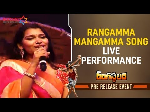 Rangama Mangamma Song Live Performance | Rangasthalam Pre Release Event | Ram Charan | DSP