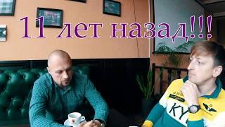 Интервью с Алексеем Заплишным