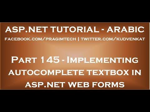 Implementing autocomplete textbox in asp net web forms in arabic