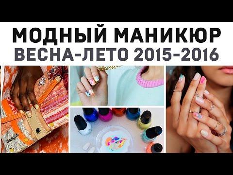 Модный маникюр осень-зима 2016-2017 идеи 41 фото новинок