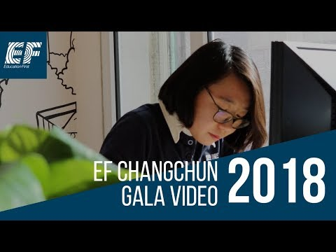 EF Changchun Gala Video (2018)