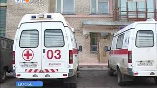 Штраф пять тысяч рублей — за телефонное «минирование» больницы заплатит житель Саянска