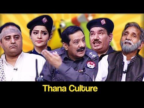 Khabardar Aftab Iqbal 23 March 2017 - Thana Culture - Express News