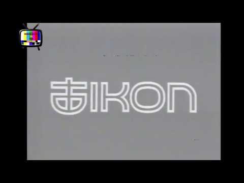 Nederland 3 - IKON Leader (1988-1994)