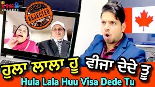 Tourist visa interview | Immigration  | King B Chouhan | Tayi Surinder Kaur | Sudagar Gill | Funny