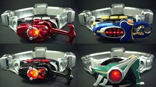 仮面ライダー カブト コンセレのベルトに DXカブトゼクター DXダークカブトゼクター DXガタックゼクター DXホッパーゼクターを付けてみた Kamen Rider Kabuto DX Zecter thumbnail
