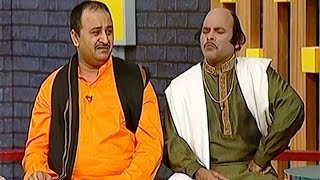 vuclip Khabardar with Aftab Iqbal - 7 January 2017 | Express News