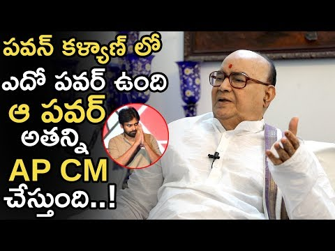 Nadendla Bhaskar Rao Excellent Words About Pawan Kalyan And Janasena Party    Life Andhra Tv