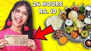 Living on Rs.10 for 24 HOURS!! *& this is what happened*