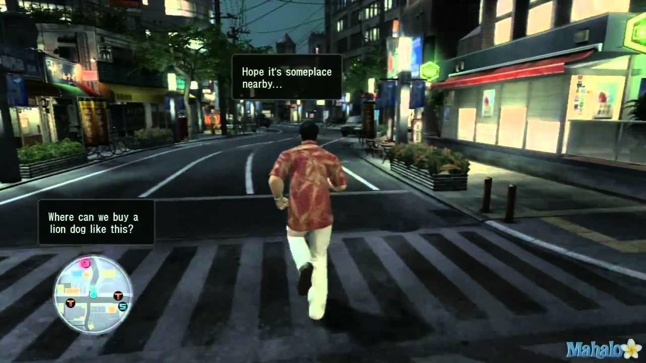 Yakuza 3 Walkthrough - Substory: Find the Lion Dog