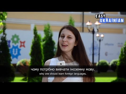 Easy Ukrainian 3 - Why do you learn languages?