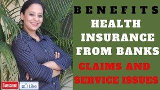 Cheap Health Insurance from Banks || Claim and Servive Issues || बैंकों से सस्ता स्वास्थ्य बीमा